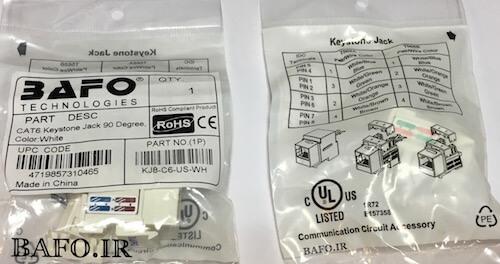 کیستون و باکس شبکه کت ۶ بافو یک قطعه رابط بین پریز و کابل شبکه با یک سیستم کامپیوتری می باشد.
