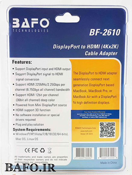 تبدیل دیسپلی ۱.۲ به HDMI bafo 4K | مبدل Display 1.2 به HDMI بافو 4K