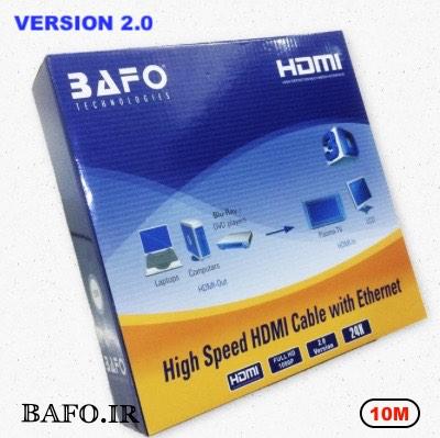 کابل HDMI 10M ورژن ۲ بافو