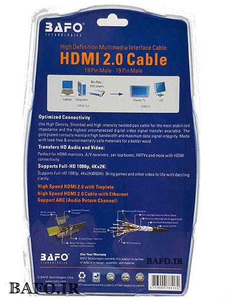 Bafo-HDMI-Cable