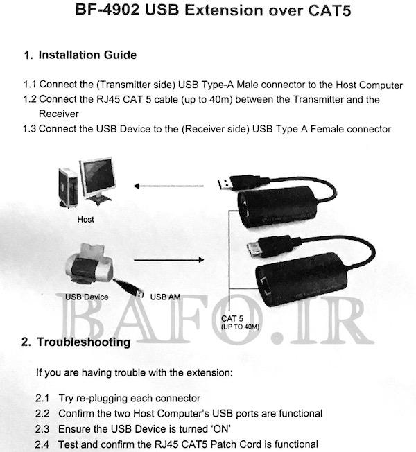 جهت افزایش و انتقال طول USB در فواصل دور تر می توان از اکستندر USB که با کابل شبکه انجام می شود استفاده کرد.