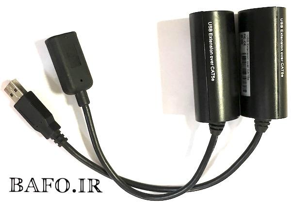 اکستندر USB بافو ۴۰ متر | افزایش دهنده طول تا ۴۰ متر USB با کابل شبکه بافو
